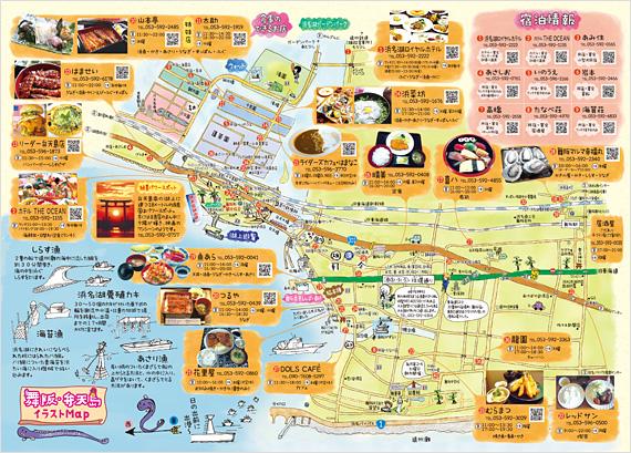 舞阪・弁天島 観光とお食事マップ 裏